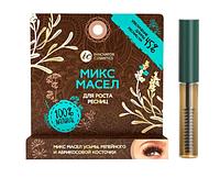 Innovator Cosmetics Масло усьмы для роста ресниц в саше, 5 х 2 мл (SC-00025)