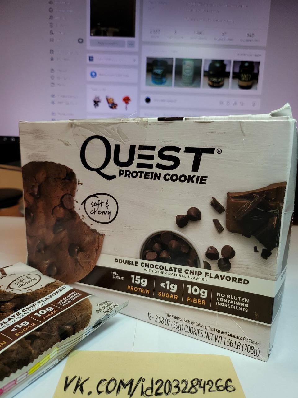 Упаковка протеинового печенья Quest Nutrition Protein Cookie 12 x 59 г double chocolate chip
