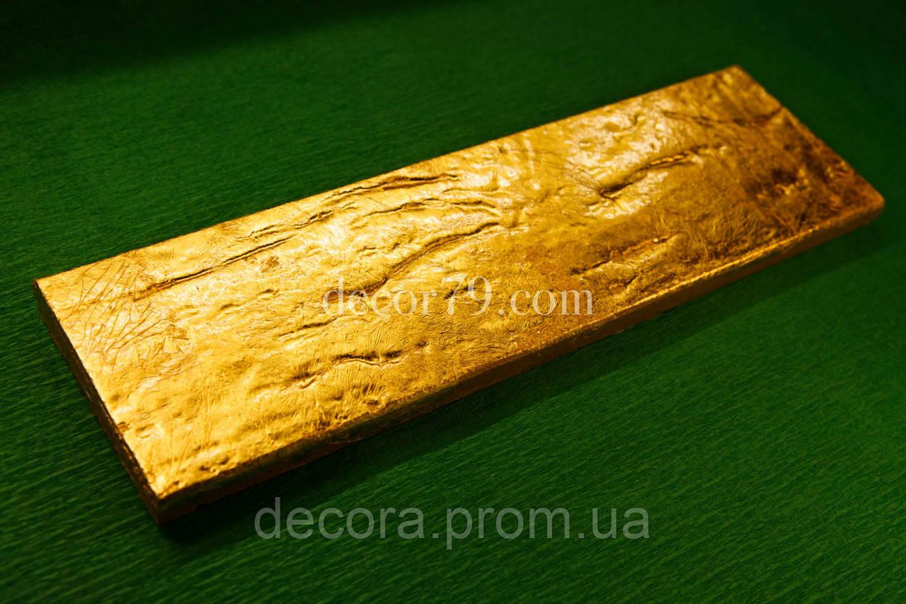 Золоченая клинкерная плитка Domus Aurea