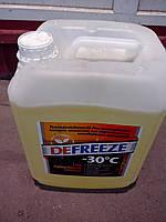 Незамерзающая жидкость для отопления DEFREEZE ( -30 )