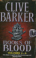 Books of Blood. Volumes 4-6