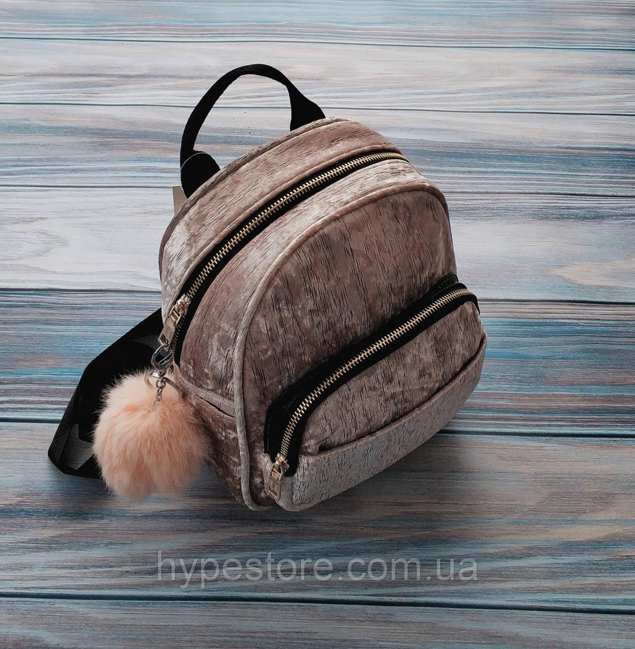 Городской компактный женский рюкзак,велюр с серебристым напылением,см.замеры в ПОЛНОМ ОПИСАНИИ товара