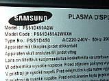 Блок живлення BN44-00443B від PDP ТЕЛЕВІЗОР Samsung PS51D450A2WXXH, фото 3