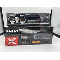 Автомагнитола, магнитола MP3  SX-8800