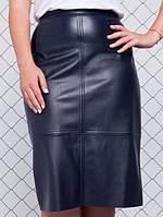 Кожаная юбка Ладья р. 52,54,56,58 черная, беж и синяя, фото 1