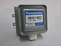 Магнетрон Panasonic 2M261-M22