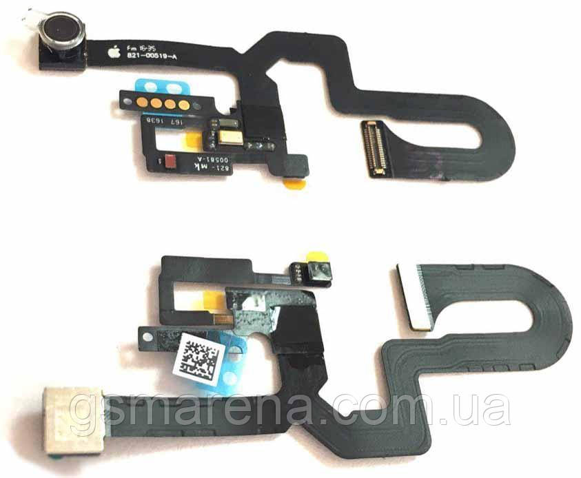 Камера Apple iPhone 7 Plus (5.5) (Small) Оригинал