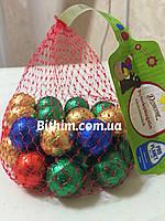 Шоколадные молочные шарики(200г)Германия