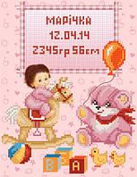 Марічка Схема для вышивки бисером Детская метрика для девочки МКП-4-004