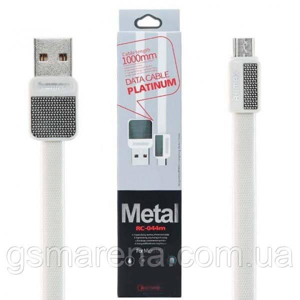 Кабель micro-USB Remax Platinum RC-044m micro-USB 1m Белый