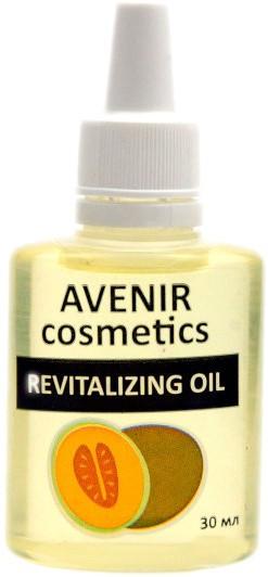 Масло для кутикули (REVITALIZING Oil) AVENIR Cosmetics 30 мл.