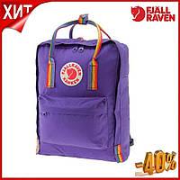 Рюкзак Канкен Фиолетовый с радужными ручками для девочки Рюкзаки городские и спортивные Kanken радуга
