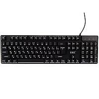 Клавиатура проводная и мышь Landslides HK-6300