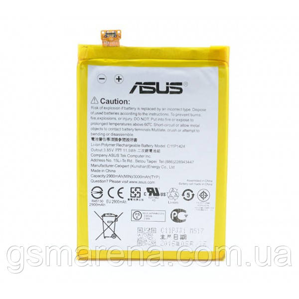 Аккумулятор Asus ZenFone 2 (ZE550ML, ZE551ML) C11P1424