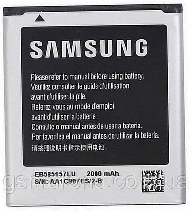 Аккумулятор Samsung G355, i8552, фото 2