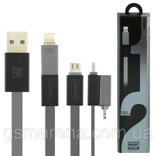 Кабель USB Apple Remax RC-026t 2in1 Lightning-micro 1m Серый