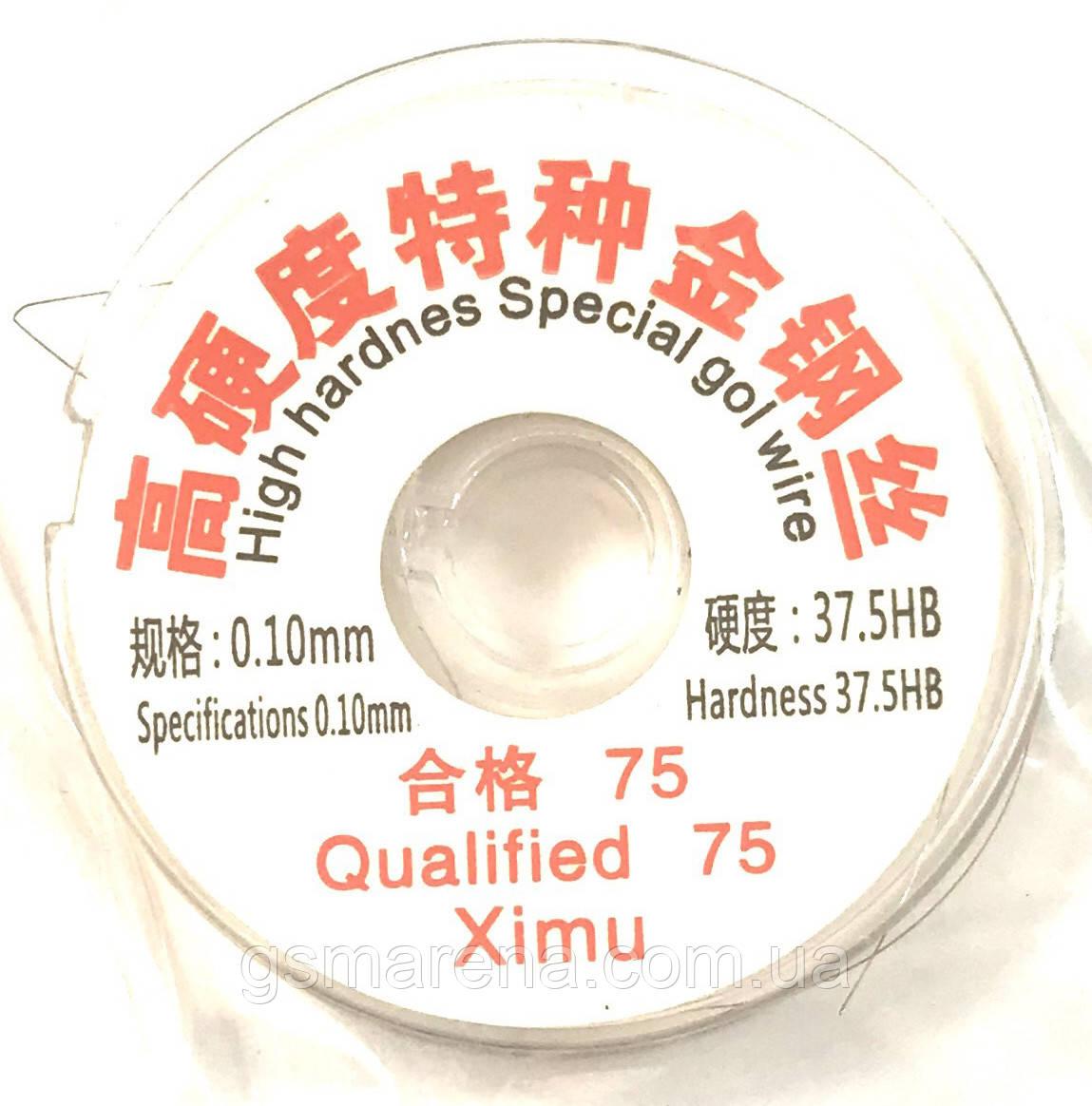 Струна сепараторная разделения дисплейных модулей 100m (0.04mm)