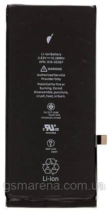 Аккумулятор Apple iPhone 8 Plus (5.5) Оригинал (снятый с телефона), фото 2