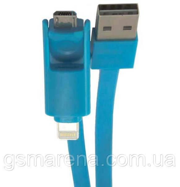 Кабель Combo Lightning шнур iPhone 5, 5S + micro-USB 1m Голубой