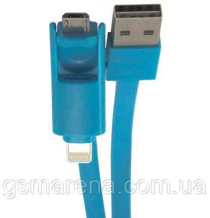 Кабель Combo Lightning шнур iPhone 5, 5S + micro-USB 1m Голубой, фото 2