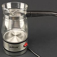 Турка кофеварка электрическая A-PLUS на 600 мл