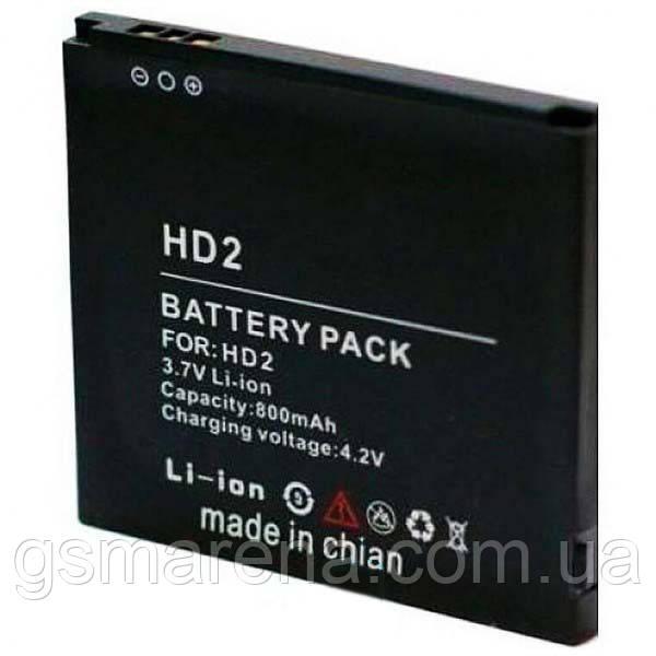 Аккумулятор HTC BMH6214 1230mAh HD2 Оригинал