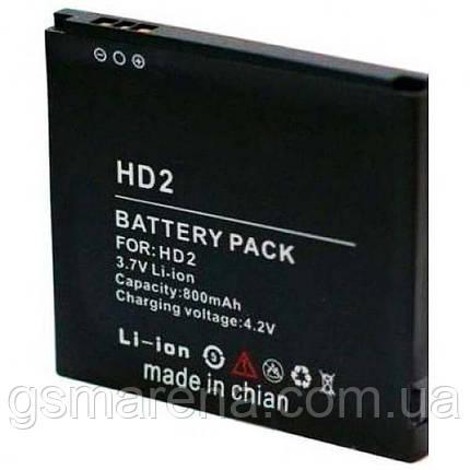 Аккумулятор HTC BMH6214 1230mAh HD2 Оригинал, фото 2