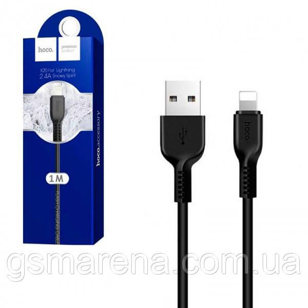 Кабель USB Apple Hoco X20 Flash Apple Lightning 1m Черный