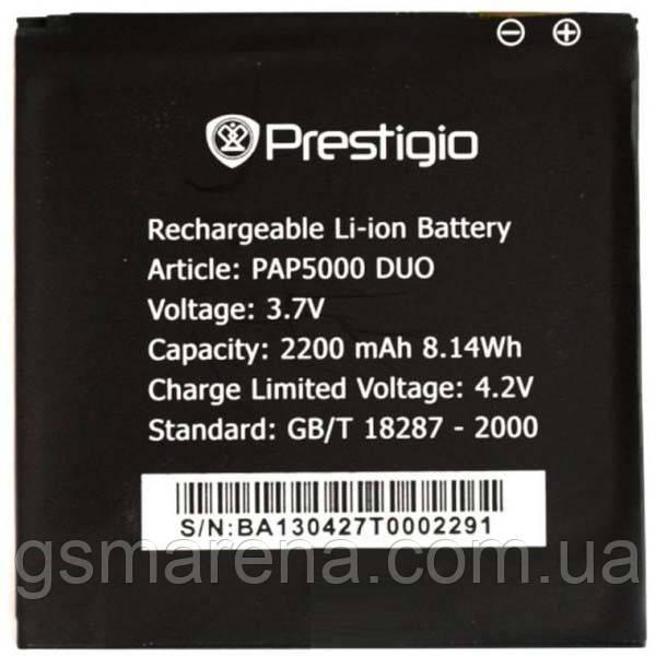 Аккумулятор Prestigio PAP5000 2200mAh