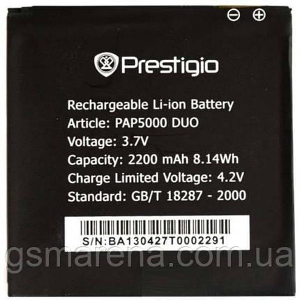 Аккумулятор Prestigio PAP5000 2200mAh, фото 2