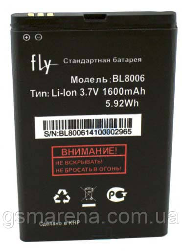 Аккумулятор Fly BL8006 1600mAh DS133 Оригинал
