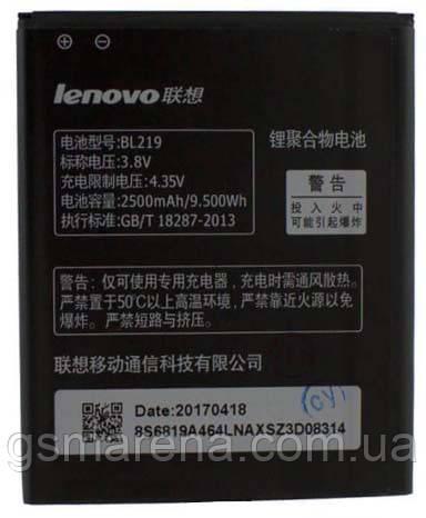 Аккумулятор Lenovo BL219 2500mAh A850+, A880 Оригинал
