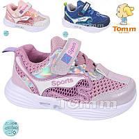 Кросівки дитячі Tom.m для дівчинки р21-26 ( код 7483-00)