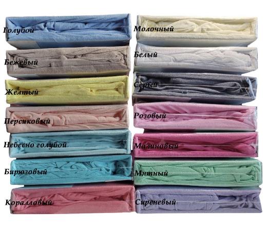 Махровая простынь на резинке 160*200 с наволочками Разные цвета RoYan Турция