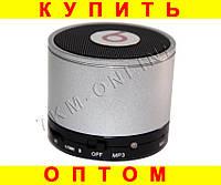 Портативный мини-динамик YY-1010