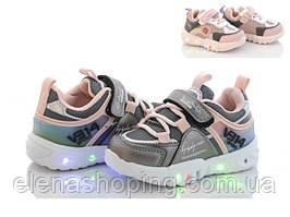 Кросівки дитячі BBT для дівчинки р21-26 ( код 5018-00)
