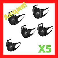 Многоразовая медицинская маска черная 5 шт (Комплект Питта) двухслойная, ультразащитная| Оригинал