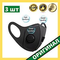 3 шт. Многоразовая медицинская маска черная с клапаном (Питта) двухслойная, ультразащитная| Премиум качество