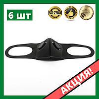 Маска многоразовая защитная 6 шт (КОМПЛЕКТ) Питта. Маска моющаяся дышащая.Защитная маска многоразовая Pitta