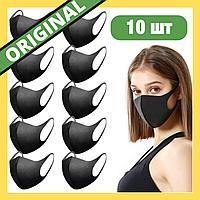 Маска многоразовая защитная 10 шт (КОМПЛЕКТ) Питта. Маска моющаяся дышащая.Защитная маска многоразовая Pitta