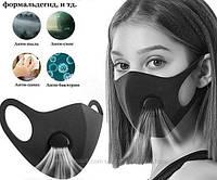 10 шт Женская, мужская черная многоразовая маска для лица с клапаном, маска питта