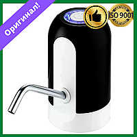 Электрическая аккумуляторная помпа для воды Ecocenter EP1.Помпа для воды на бутыль.Электропомпа для