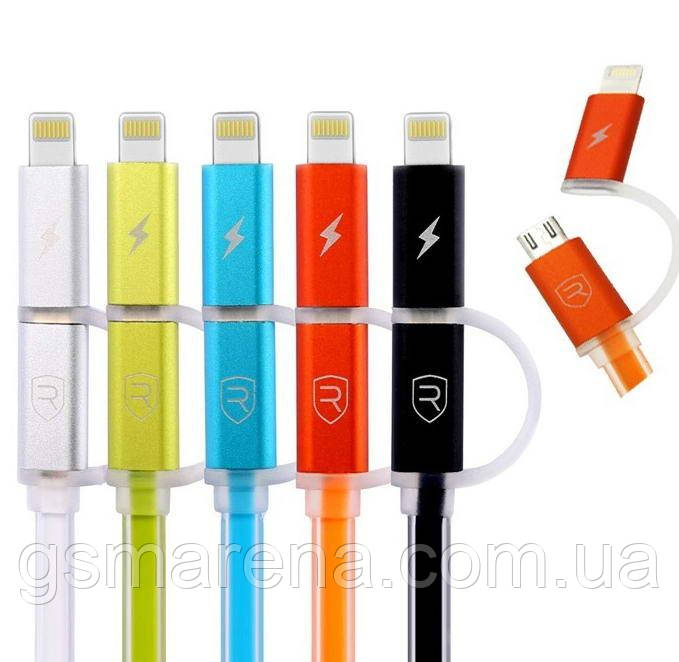 Кабель Combo Remax Aurora 2in1 Lightning, micro-USB, 1m Белый