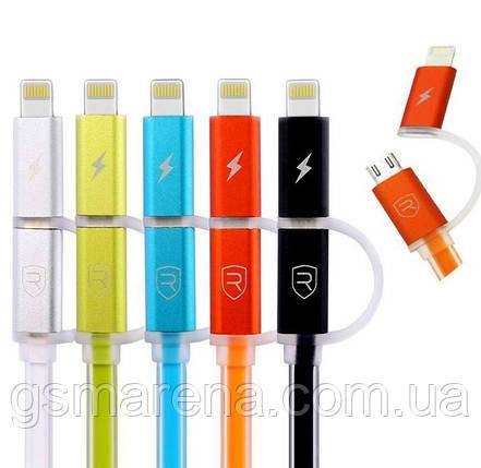 Кабель Combo Remax Aurora 2in1 Lightning, micro-USB, 1m Белый, фото 2