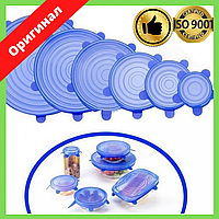 Набор многоразовых силиконовых крышек растягивающиеся для посуды 6 штук Super Stretch SILICONE Lids