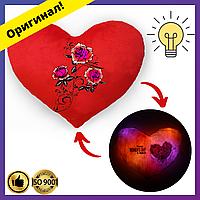 Мягкая Подушка сердце ночник с надписью 8 марта, светящаяся подушка, подарок на День Святого Валентина