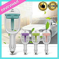 Автомобильный увлажнитель воздуха Car Charger Humidifier | Все цвета | Оригинал