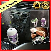 Портативный автомобильный увлажнитель воздуха, очиститель воздуха от прикуривателя