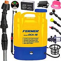 Электрический опрыскиватель аккумуляторный Фермер 16 л ранцевый, садовые опрыскиватели Fermer OCA-16