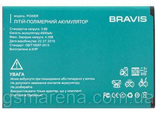 Аккумулятор Bravis Power
